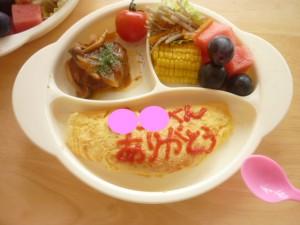M先生の手作りお給食です。ありがとうございました。